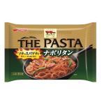 冷凍食品  パスタ  ママーTHE PASTA ソテースパゲティナポリタン290g×12袋 ケース