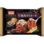 冷凍食品 業務用 オーマイ プレミアム牛挽肉ボロネーゼ270g×12袋 ケース
