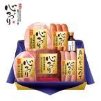 お歳暮 コーヒー 送料無料 ネスレ日本 ネスカフェ ゴールドブレンドプレミアムスティックコーヒーギフトセット 型番:N30-GKS お歳暮ギフト 詰め合わせ