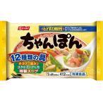 冷凍食品 ニッスイ ちゃんぽん402g×12