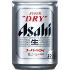アサヒ スーパードライ 135mlケース(24缶入)