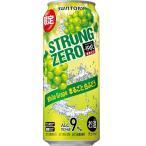 ショッピング国産 サッポロビール 黒ラベル 350mlケース(24缶入)