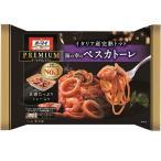 冷凍食品 パスタ 業務用 オーマイプレミアム海の幸のペスカトーレケース280g×12