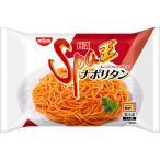 冷凍食品 パスタ 業務用 日清 スパ王ナポリタン173g×20個