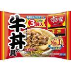 冷凍食品 お弁当 業務用 トロナ すき家牛丼の具70g(3食)×10袋