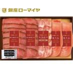 冷凍食品 ライスバーガー焼肉 ケース(20個入)