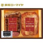 冷凍食品 ライスバーガー十勝豚丼の味 ケース(20個入)
