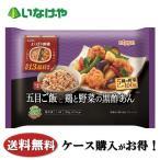 送料無料 冷凍食品 パスタ 麺 ニップン オーマイプレミアム イカスミといか 270g×12袋 ケース 業務用