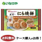 送料無料 冷凍食品 パスタ 麺 日清フーズ マ・マー大盛りスパゲティ バター醤油風味 335g×14袋 ケース 業務用