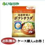 送料無料 冷凍食品 業務用 日本水産 ニッスイ カットレモン 130g×20袋 ケース