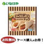 冷凍食品 テーブルマーク 讃岐麺一番肉うどん ケース(1袋338g×12)