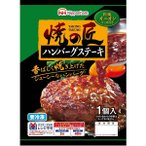 冷凍食品 おかず 業務用 日本ハム 焼の匠 ハンバーグステーキ和風オニオンソース(1個入) 170g×12袋 ケース