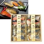 お歳暮 そば 送料無料 北神食糧 讃岐・信州麺づくしギフト 型番:MOM-40C お歳暮ギフト 詰め合わせ