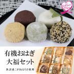冷凍食品 業務用 ライフフーズレンジポテト(ベーコン入り) 130g×12袋 ケース