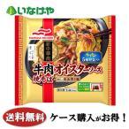 冷凍食品 業務用 キンレイお水がいらない塩元帥塩ラーメン 493g×12袋 ケース