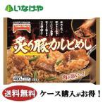 冷凍食品 業務用 ひとくち餃子 250g×10袋 ケース