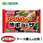 冷凍食品 業務用 ケイエス冷凍食品 エビのチリソース130g×12袋 ケース