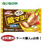 東洋水産 雑穀のめぐみライスバーガー牛肉とごぼうの甘辛煮120g×20