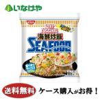 冷凍食品 業務用日本ハム冷凍食品 炭火焼牛カルビ焼肉(旨塩たれ) 90g×15袋 ケース