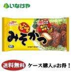 冷凍食品 業務用日清食品冷凍日清のどん兵衛 牛すき釜玉うどん 268g×14袋 ケース