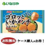 冷凍食品 業務用 日本製粉 Big 和風うに 340g×12袋 ケース