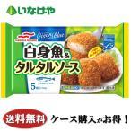 冷凍食品 業務用 日清フーズ THEPASTA ソテースパゲティナポリタン 290g×14袋 ケース