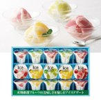 ショッピングお中元 お中元 御中元 アイスクリーム 送料無料 お返し お礼 関西 中島大祥堂 凍らせて食べるアイスデザート 型番:IDB-30