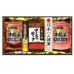 お歳暮 御歳暮 ローストビーフ ギフト 詰め合わせ 送料無料 日本ハム 本格派ギフト 型番:NRB-488