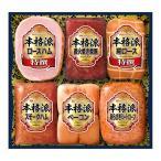 お歳暮 御歳暮 ハム ギフト 送料無料 日本ハム 本格派ギフト 型番:NH-632
