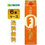 「1/22新発売」サッポロ チューハイ99.99クリアシークヮーサー缶 500ml×24缶ケース