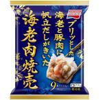 冷凍食品 業務用 キンレイお水がいらない鍋焼うどん558g×10袋