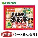 冷凍食品 業務用 お弁当 トロナすき家豚丼の具(70g×3個)×10袋
