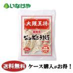 冷凍食品 業務用 お弁当 ニチレイフーズ たっぷり野菜のトマトオムレツ6個×12袋 ケース