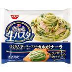 冷凍食品 業務用 パスタ 日清食品もちっと生パスタカルボナーラ278g×14袋