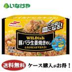 冷凍食品 業務用 パスタ オーマイプレミアム明太子カルボナーラ280g×12袋