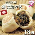 送料無料 ホクレン 北海道産豚もも肉生ハムブロック 計3袋セット 200g×3  ホクレン農業協同組合連合会 ギフト ハム 詰め合わせ