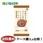 冷凍食品 業務用 東洋水産ライスバーガー鶏のてりやき120g×20袋