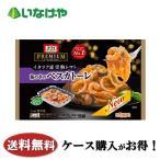 冷凍食品 業務用 日本製粉 オーマイプレミアム 海の幸ペスカトーレ280g×12袋 ケース