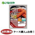 冷凍食品 業務用 日清食品 スパ王プレミアム あさりバタ−醤油 280g×14袋 ケース
