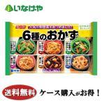 冷凍食品 業務用 日本ハム シェフの厨房チキンステーキ2個入×15袋 ケース