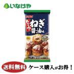 冷凍食品 業務用 日本ハム ちっちゃなチーズハットグ7個入×10袋 ケース
