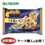 冷凍食品 業務用 日本ハム チキチキポテト6個入×15袋 ケース