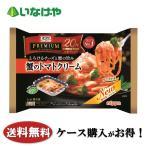 冷凍食品 業務用 日本ハム ポテトサラダ巻き6個入り×15袋 ケース