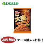 冷凍食品 業務用 富士通商 ブルーベリー1kg×12袋 ケース