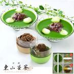 お中元 御中元 パン ギフト 詰め合わせ 送料無料 ブーランジュリーピノキオ ふくらむ魔法の冷凍パン国産小麦5種セット