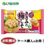 冷凍食品 業務用 中華まん 井村屋 肉まん 4個入り×10袋 ケース