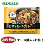 冷凍食品 お弁当 業務用 マ・マー いろいろ便利な たらこスパゲティ 3個入×12袋 ケース