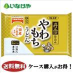 冷凍食品 業務用 マ・マー THE PASTA ボンゴレビアンコ 270g×12袋 ケース