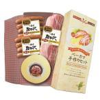 埼玉県産さつまいも「紅あずま」を使用したゴロッゴロカレー2袋