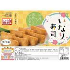 冷凍食品 唐房米穀 いなり寿司6袋セット